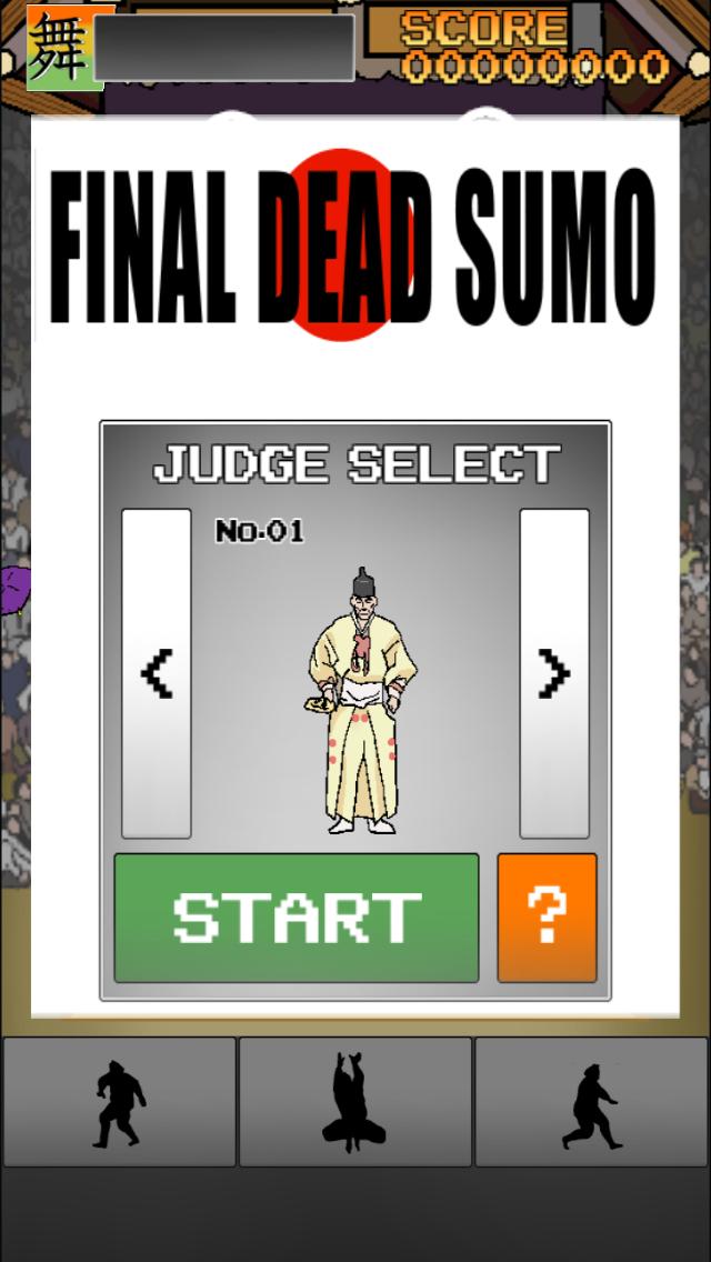 FINAL DEAD SUMOのスクリーンショット_1