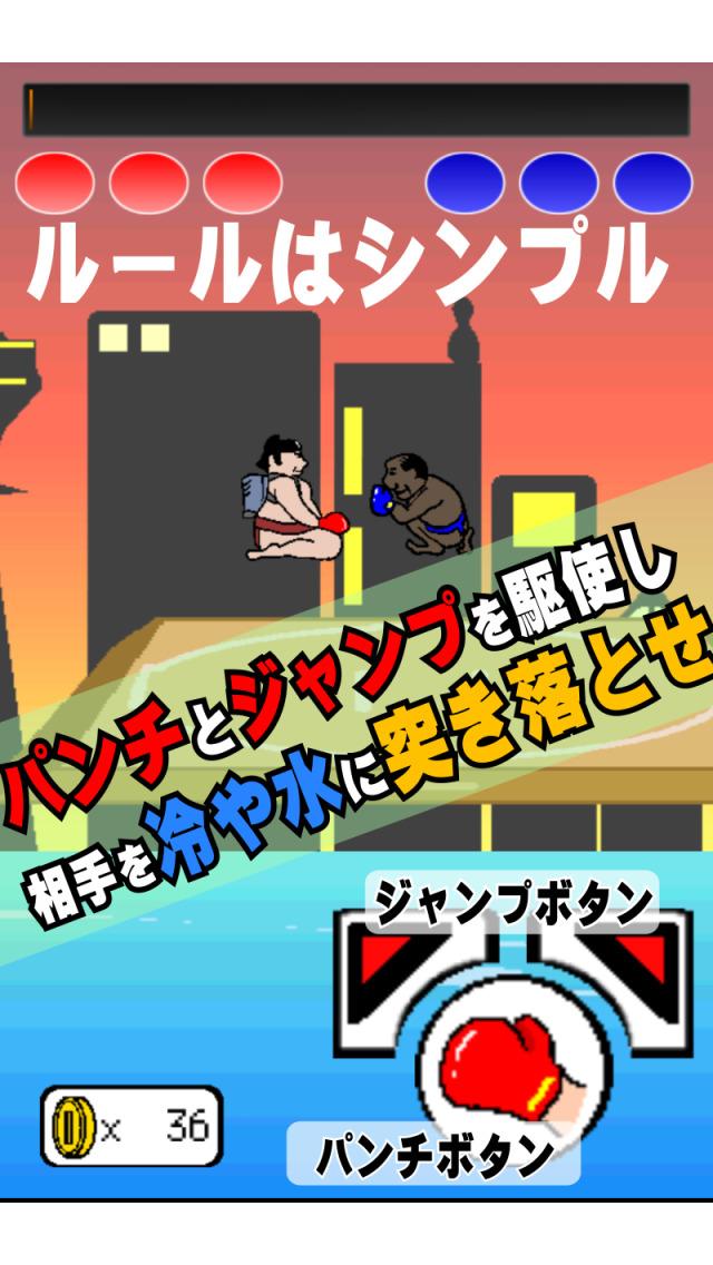大相撲 -23XX- ジャパニーズ アクションのスクリーンショット_2