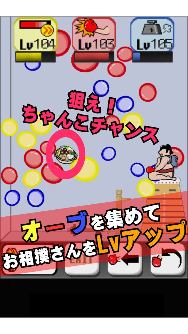 大相撲 -23XX- ジャパニーズ アクションのスクリーンショット_3
