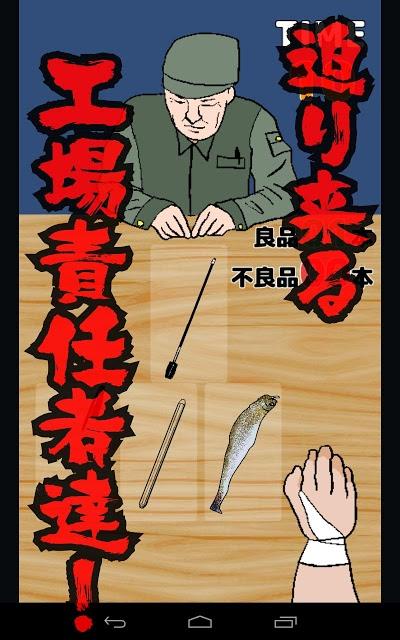 お相撲さんとボールペンのスクリーンショット_2