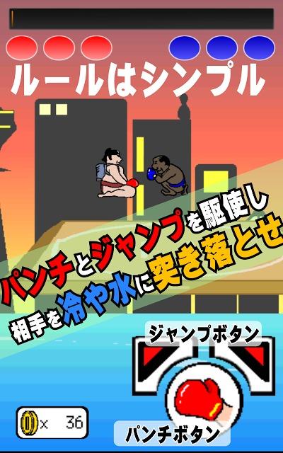 大相撲 -23XX-のスクリーンショット_2