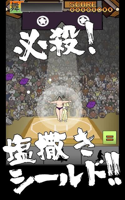 FINAL DEAD SUMOのスクリーンショット_2