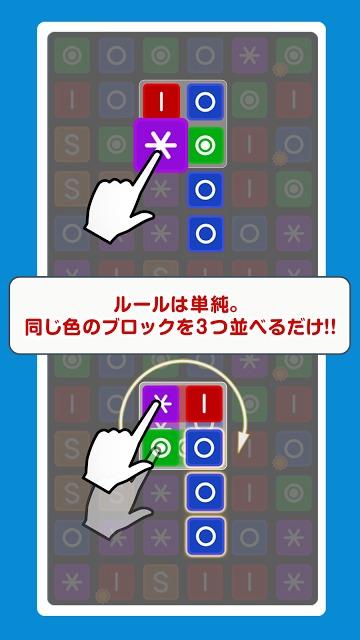 WINDMILL - 少しだけ頭を使う無料パズルゲームのスクリーンショット_1