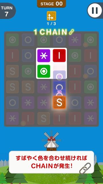 WINDMILL - 少しだけ頭を使う無料パズルゲームのスクリーンショット_2
