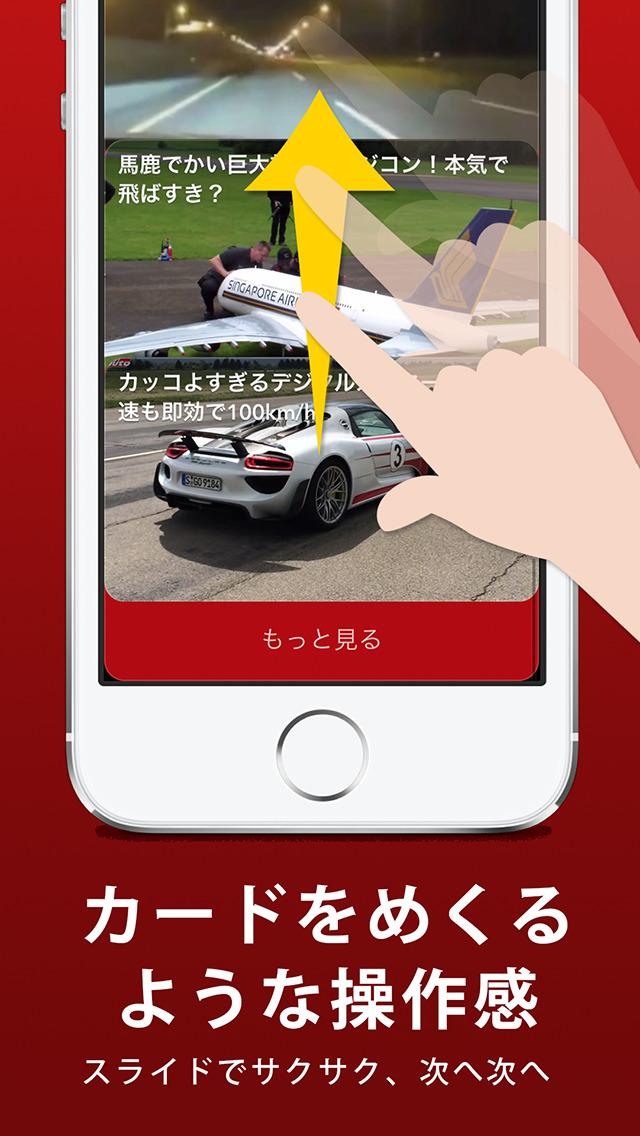 世界中の車情報を【無料】で見放題!日本NO.1自動車アプリCarTube [ カーチューブ ]のスクリーンショット_3