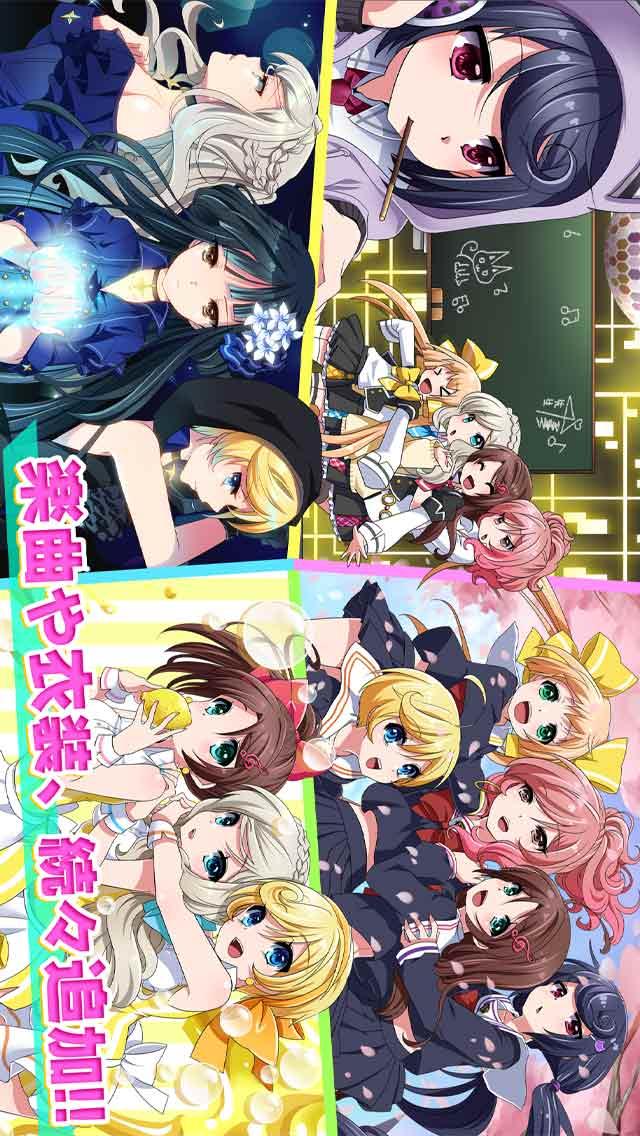 8 beat Story♪ ~アイドル×音楽ゲーム~のスクリーンショット_4