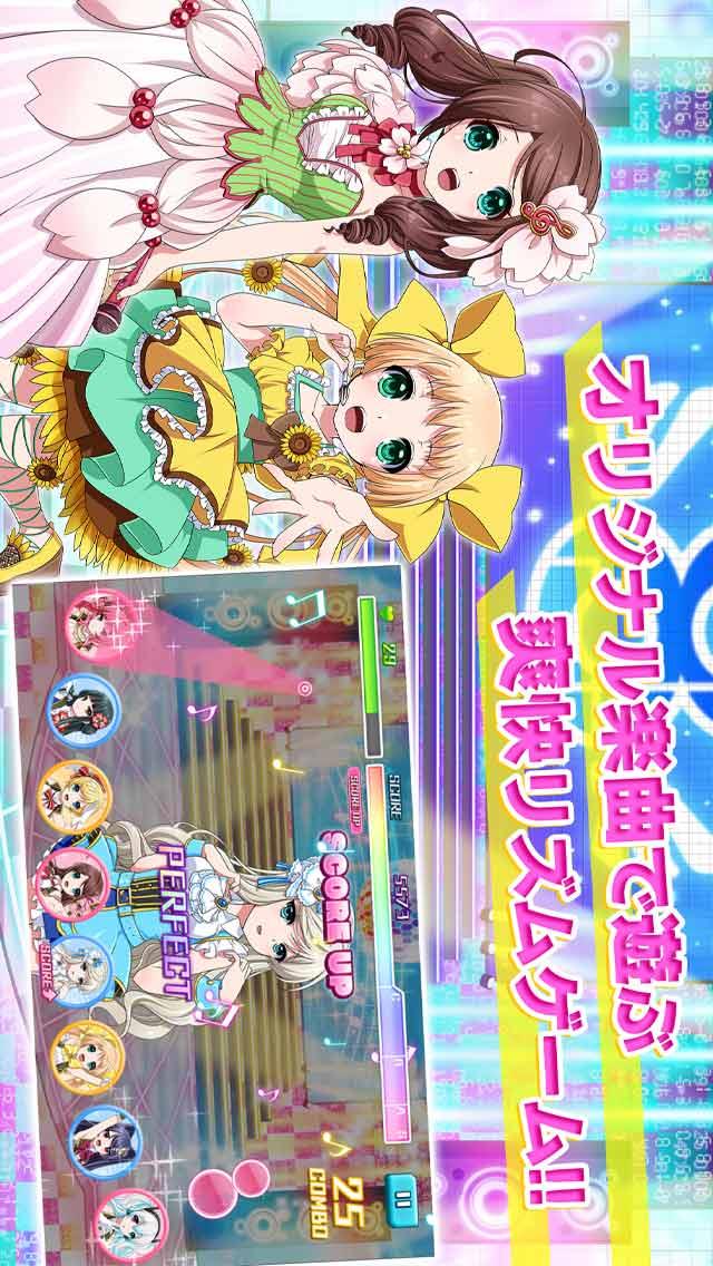 8 beat Story♪ ~アイドル×音楽ゲーム~のスクリーンショット_2