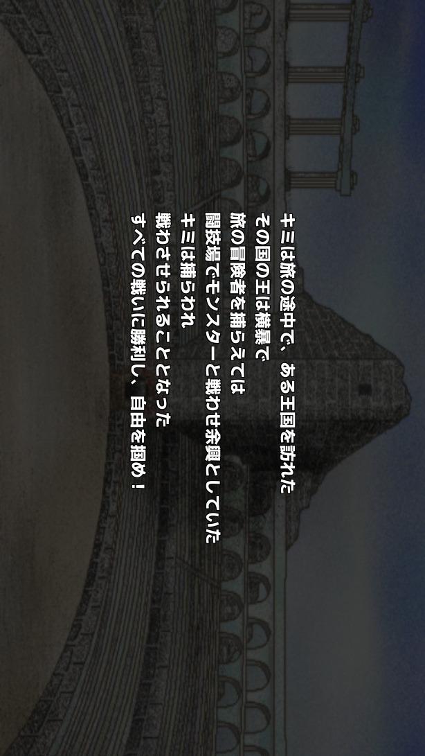 Dice×Dice2のスクリーンショット_1