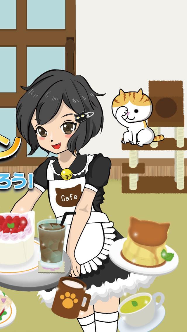 本日開店猫カフェレストラン ~かわいいネコと一緒にお店をはじめよう~のスクリーンショット_2