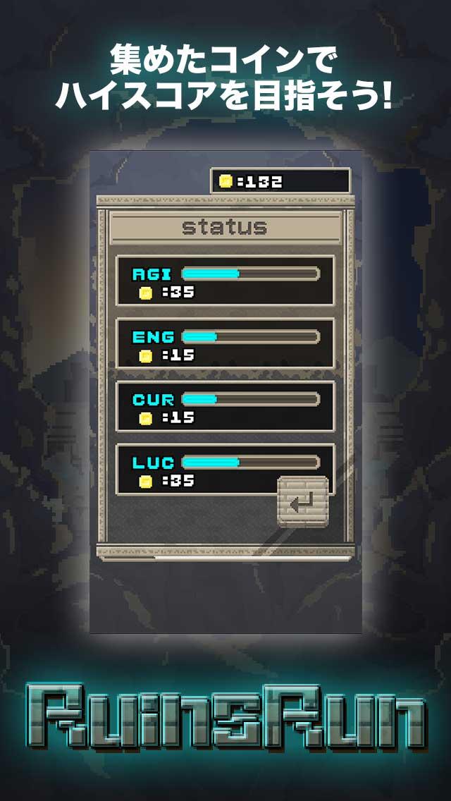 ルインズラン -よくばりスキマ回避横スクロールランゲームのスクリーンショット_3