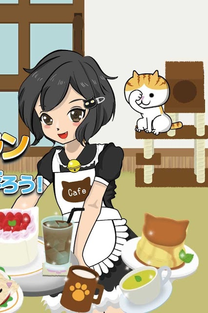 本日開店猫カフェレストランのスクリーンショット_2