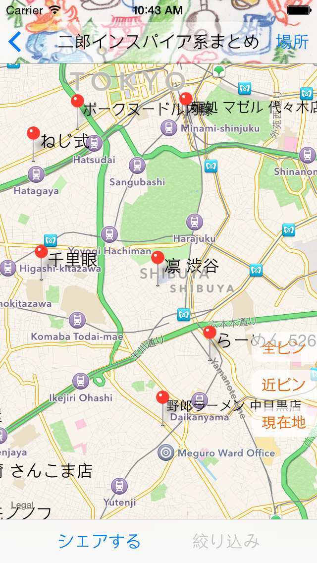 OC-Mapのスクリーンショット_3
