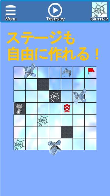 脳トレ 氷の脱出パズル〜ゆるパズ!〜のスクリーンショット_2