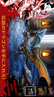 War Dragonsのスクリーンショット_1