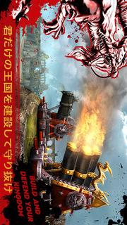 War Dragonsのスクリーンショット_3