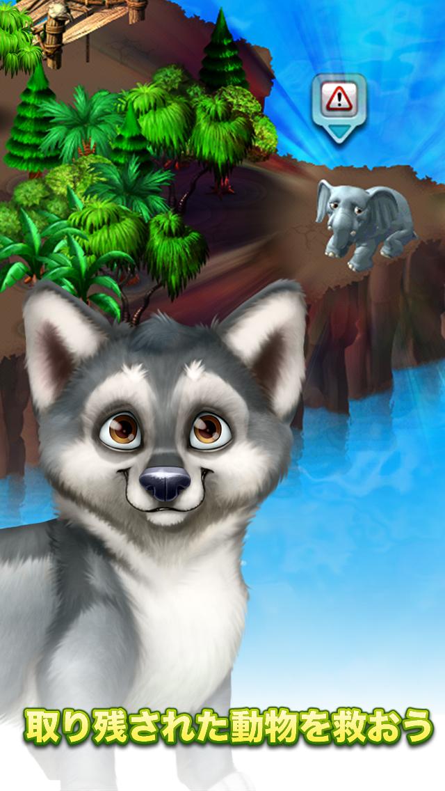 Animal Voyage: 動物航海のスクリーンショット_1