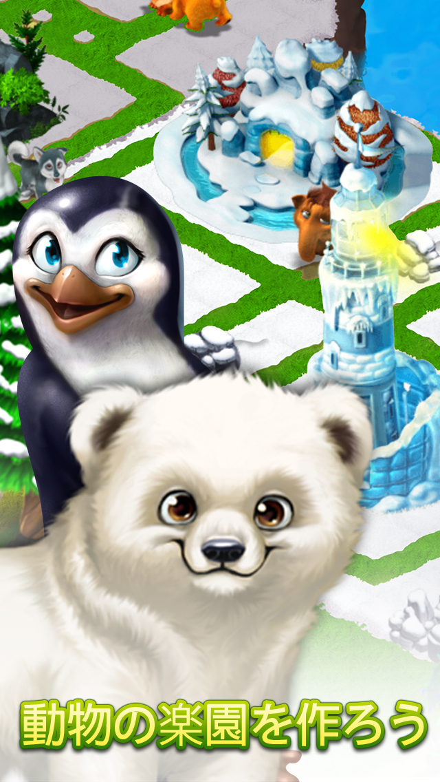 Animal Voyage: 動物航海のスクリーンショット_3