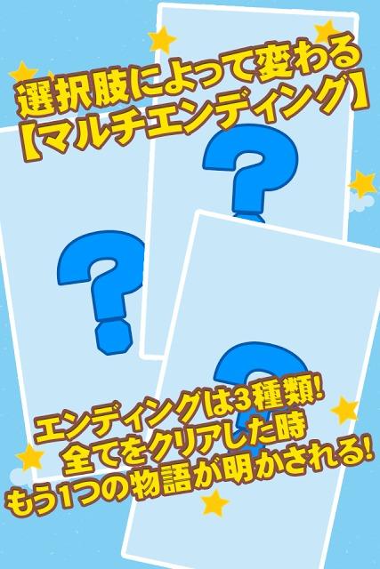 BLOCK(ブロック) -ぼくの箱庭【3D】-のスクリーンショット_5