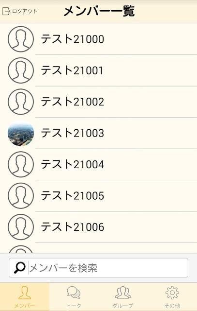 ZONEのスクリーンショット_2