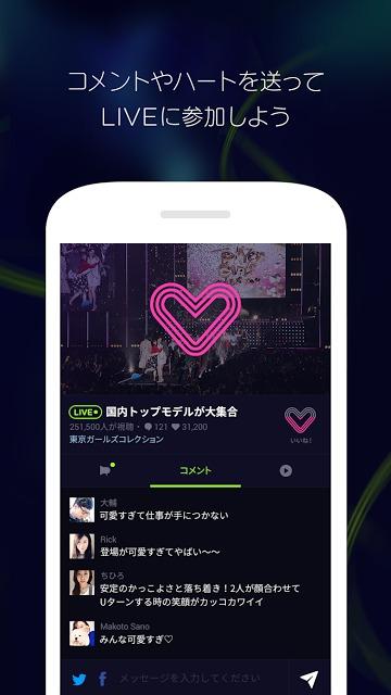 LINE LIVE:無料視聴アプリ(ラインライブ)のスクリーンショット_2