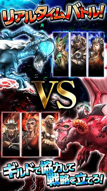 War Dragonsのスクリーンショット_4
