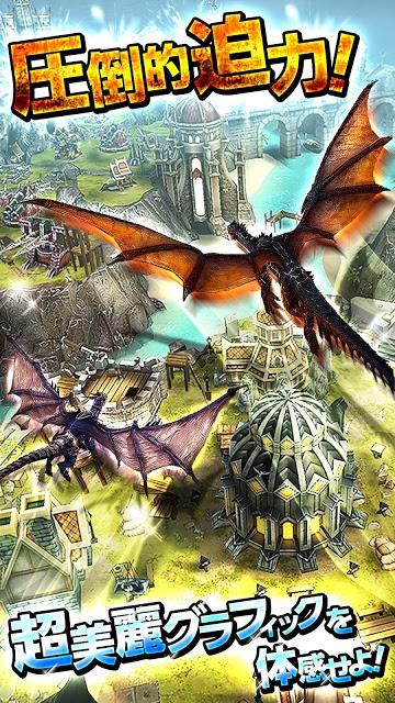 War Dragonsのスクリーンショット_5