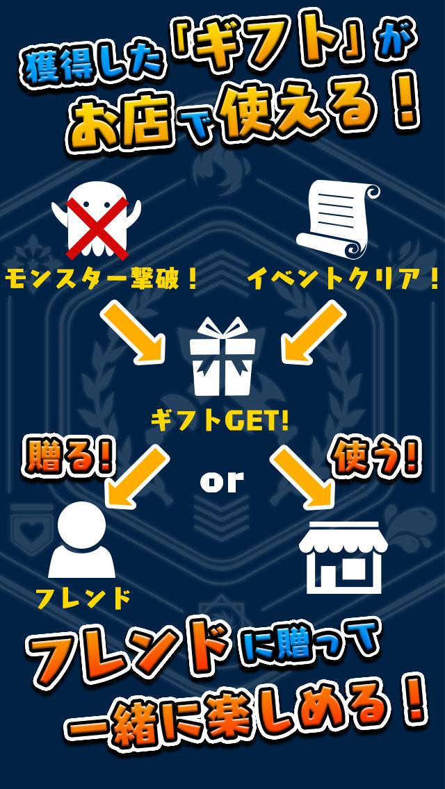 ギフトプラネット【クーポンが貰える爽快パズルRPG】のスクリーンショット_3
