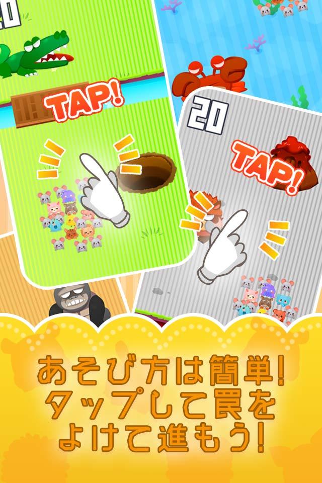 ぷにぷにアニマルのスクリーンショット_2