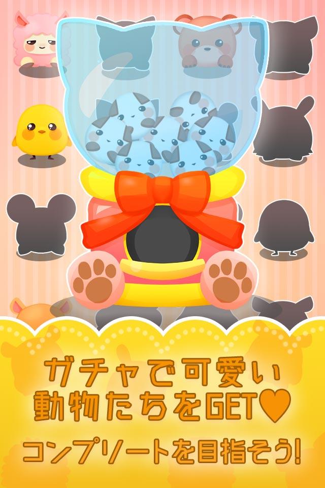 ぷにぷにアニマルのスクリーンショット_3