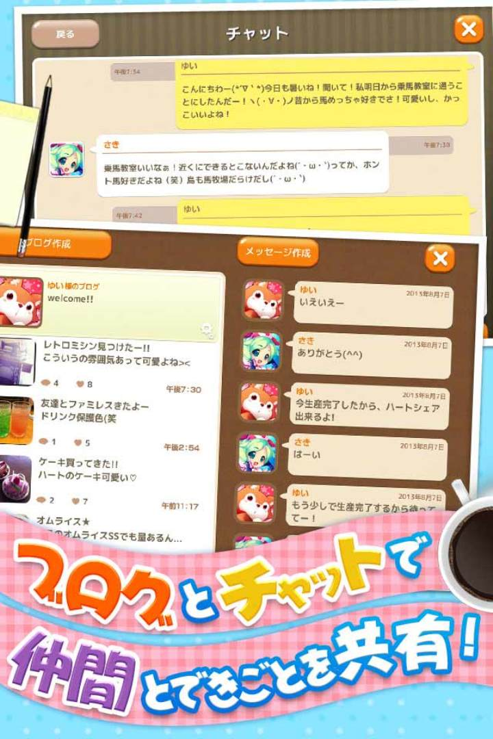 ロリポップ☆あいらんどのスクリーンショット_3