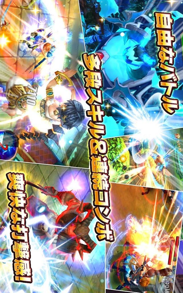 ドリームタワー~無双の剣姫のスクリーンショット_2