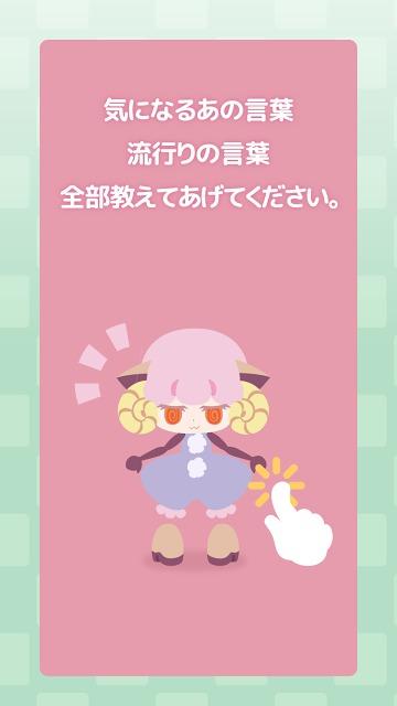 TiCo for Twitter(ティコ)のスクリーンショット_3