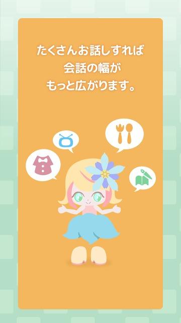 TiCo for Twitter(ティコ)のスクリーンショット_4