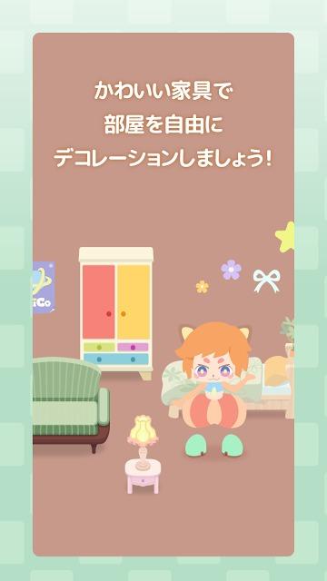 TiCo for Twitter(ティコ)のスクリーンショット_5