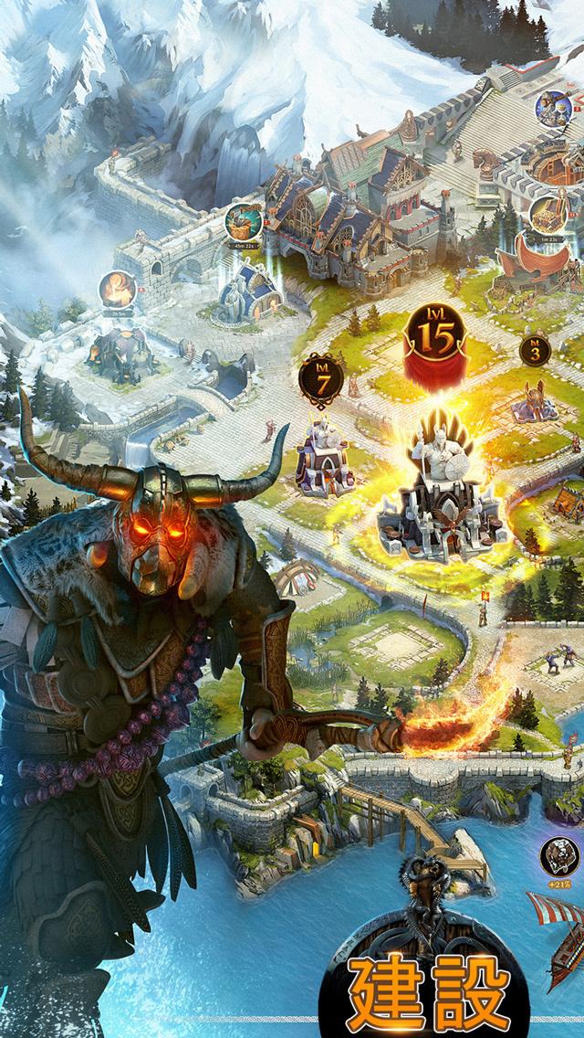 ヴァイキング:クランの戦争 「Vikings: War of Clans」のスクリーンショット_1