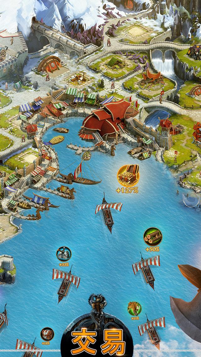 ヴァイキング:クランの戦争 「Vikings: War of Clans」のスクリーンショット_2