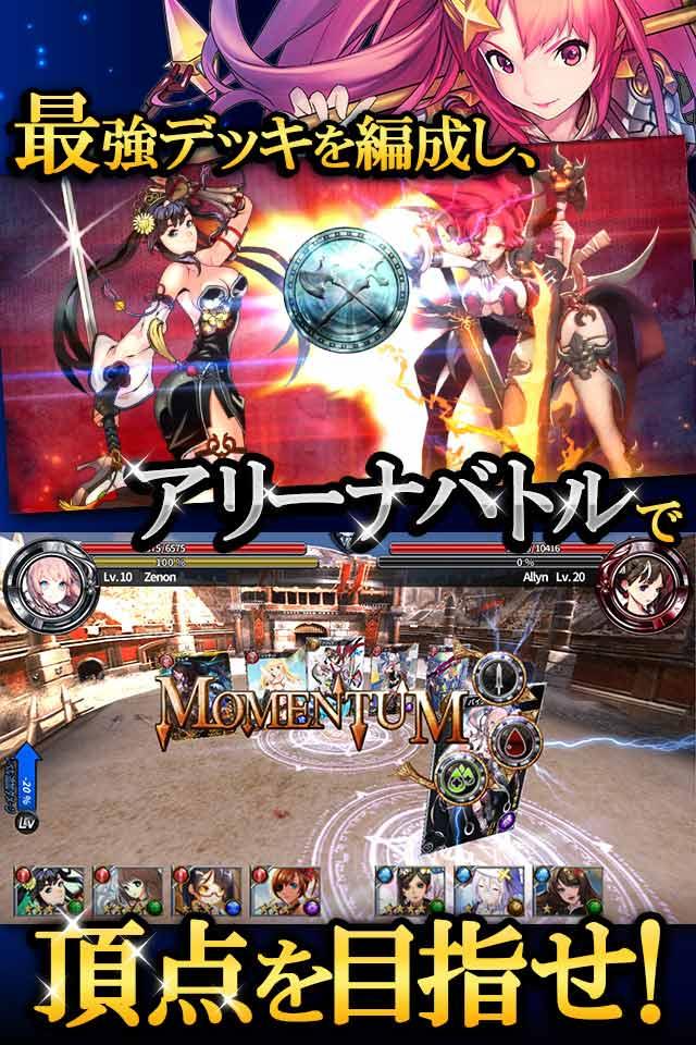 Granatha Eternalのスクリーンショット_3