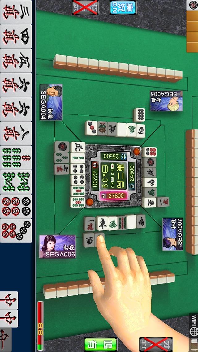 NET麻雀 MJモバイルのスクリーンショット_1