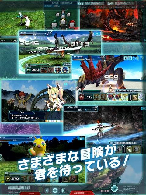 ファンタシースターオンライン2 esのスクリーンショット_5