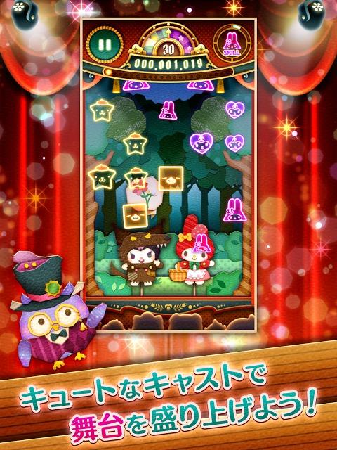 【パズル】ファンタジーシアター サンリオキャラクターズのスクリーンショット_1