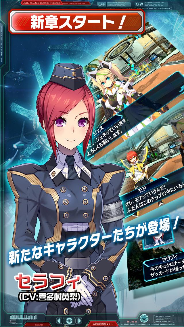 ファンタシースターオンライン2 esのスクリーンショット_2
