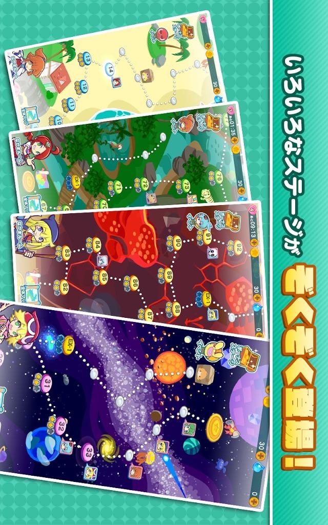 ぷよぷよ!!タッチ - ちょいむず!ぬりけしパズルのスクリーンショット_3