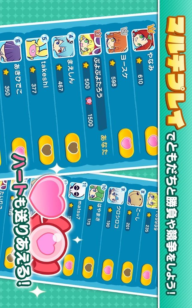 ぷよぷよ!!タッチ - ちょいむず!ぬりけしパズルのスクリーンショット_5