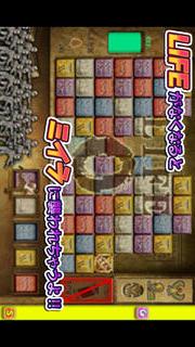 脱出!ピラミッド ~Pharaoh's Stones~のスクリーンショット_3