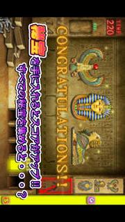 脱出!ピラミッド ~Pharaoh's Stones~のスクリーンショット_5