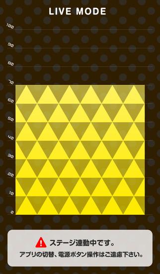 ジョイポリスアプリのスクリーンショット_3