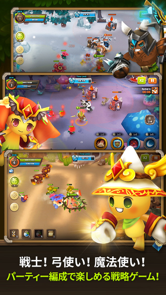 Plants War 2のスクリーンショット_2