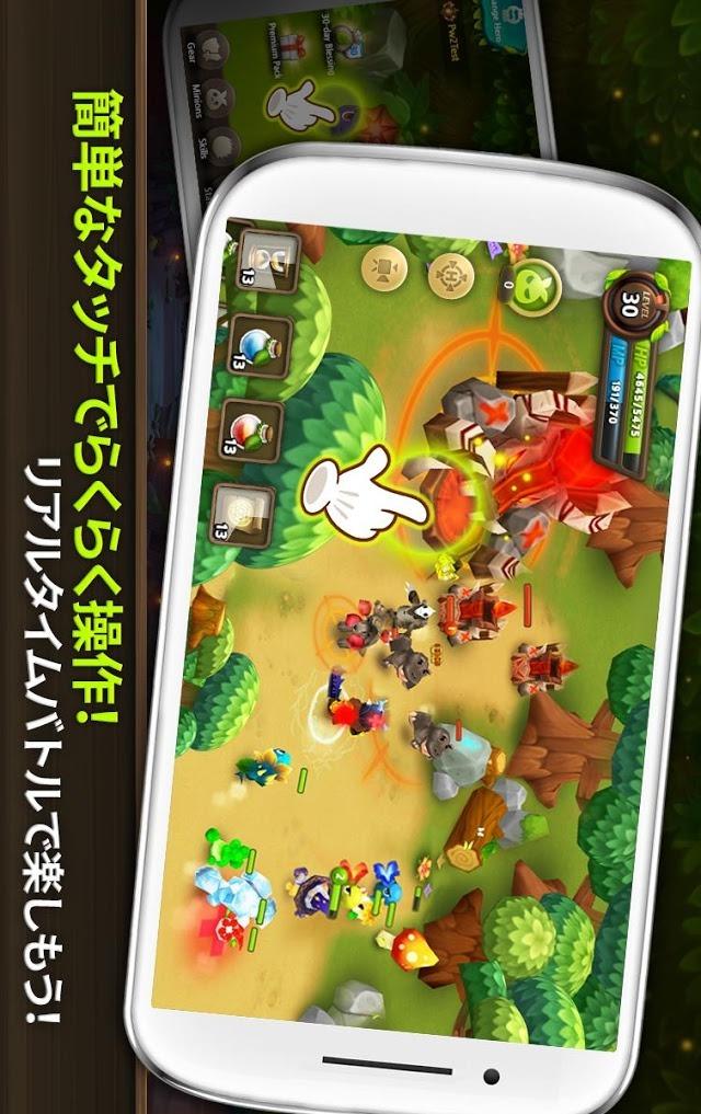 Plants War 2のスクリーンショット_3