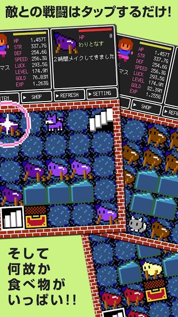 Clicker Tower RPG 2 敵を倒して塔を探索のスクリーンショット_1