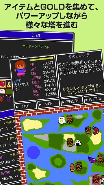 Clicker Tower RPG 2 敵を倒して塔を探索のスクリーンショット_3
